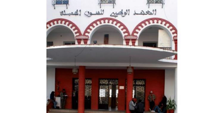Lancement du Lab Digital à l'INBA de Tétouan