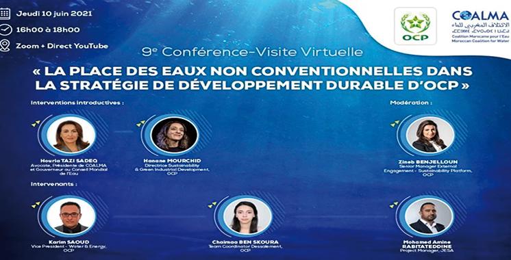 Développement durable : 31% des besoins en eau d'OCP en 2020 satisfaits à partir des ressources non conventionnelles