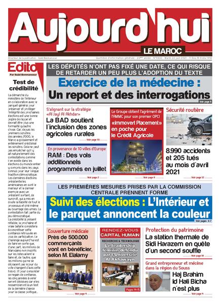 Journal Électronique du Mardi 22  juin 2021