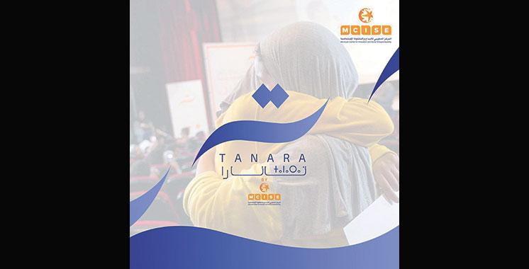 En hommage à la culture berbère : Tamkeen Initiative change d'appellation et devient Tanara