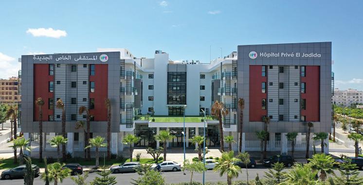 Le plus grand hôpital privé du Maroc ouvre ses portes à El Jadida