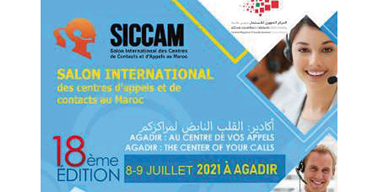 150 entreprises présentes au 18ème SICCAM : L'écosystème de l'offshoring réuni  à Agadir