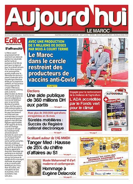 Journal Électronique du Mercredi 7 Juillet 2021