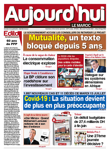 Journal Électronique du Mercredi 14 Juillet 2021