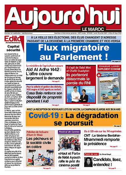 Journal Électronique du Lundi 19 Juillet 2021