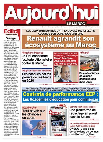 Journal Électronique du Mercredi 28 Juillet 2021