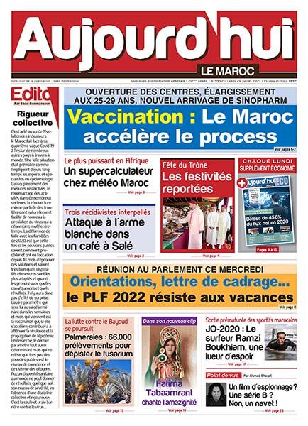 Journal Électronique du Lundi 26 Juillet 2021