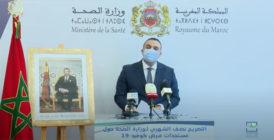 Covid-19 / Maroc : le taux de reproduction s'aggrave à 1,3 au niveau national