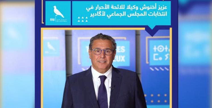 Aziz Akhannouch officiellement candidat pour la mairie d'Agadir