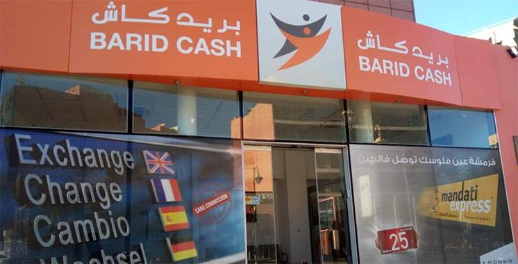 Les billets de train disponibles sur le réseau Barid Cash