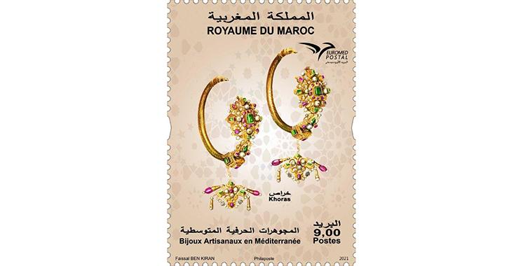 Barid Al-Maghrib participe au concours  du plus beau bijou méditerranéen