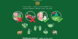 Département de l'Environnement: Campagne de sensibilisation sur la propreté à l'occasion de l'Aid Adha