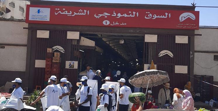 Environnement : Campagne de sensibilisation à la propreté à l'occasion d'Aïd Al Adha