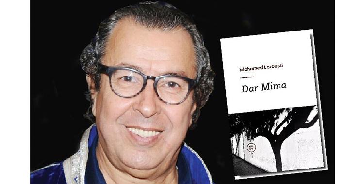 Il s'agit de sa 6ème œuvre  /  «Dar Mima» : Quand Mohamed Laroussi redonne vie à son lieu d'enfance