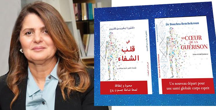 Dr Bouchra Benchekroun : «Mon livre offre la possibilité d'optimiser la santé et d'avancer dans l'âge sans maladies chroniques»