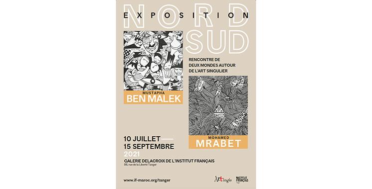 Exposition «Nord-Sud» à l'IF de Tanger