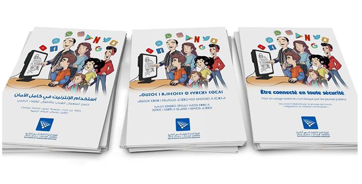 Vigilance numérique : La HACA sort un guide pour être connecté en toute sécurité