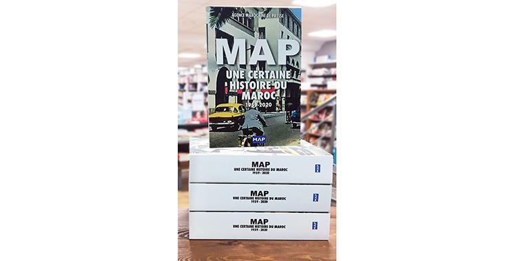 Dans une nouvelle publication : L'Histoire du Maroc racontée par la MAP