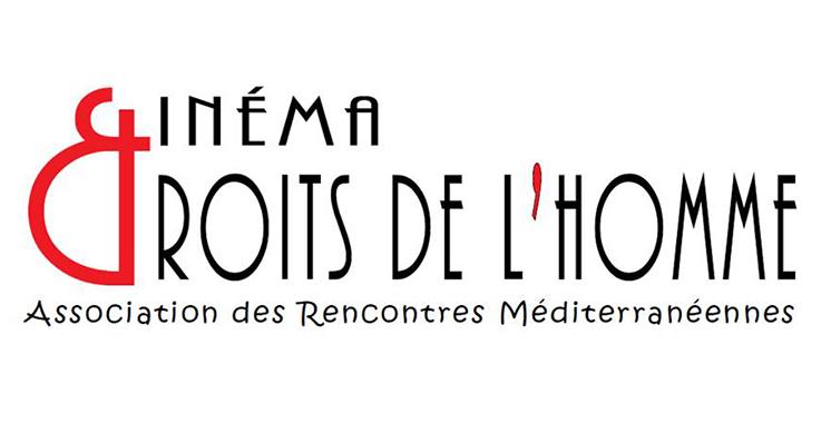 «La Nuit blanche du cinéma» :  Une 10ème édition en format hybride