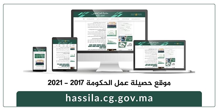 Le bilan de l'Exécutif objet d'un portail : Le gouvernement vient de lancer «hassila.cg.gov.ma»