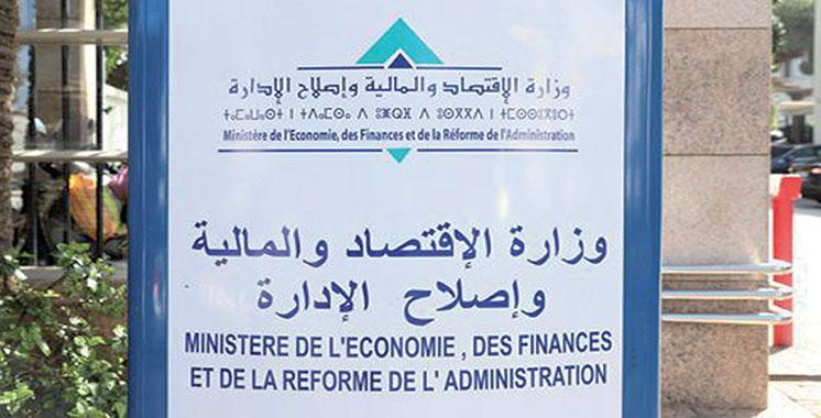 Prix Hassan II pour l'environnement : Le département de la Réforme de l'administration exemplaire en matière de développement durable