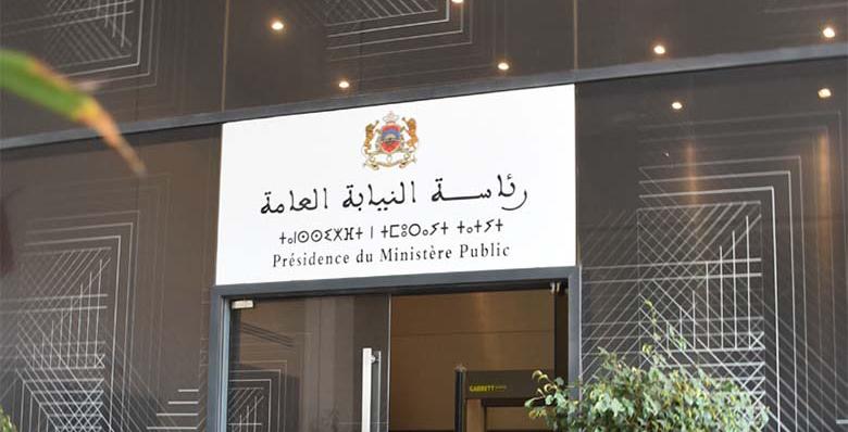 Ministère public : Ouverture d'une enquête judiciaire sur des allégations proférées de certains journaux étrangers