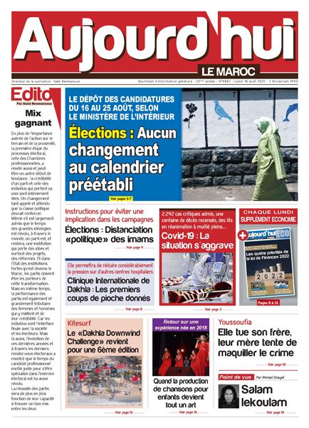 Journal Électronique du Lundi 16 août 2021