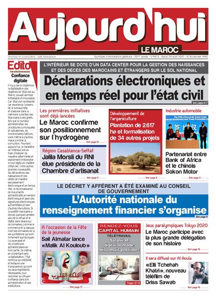 Journal Électronique du Mardi 24 août 2021