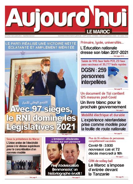 Journal électronique du Jeudi 9 septembre 2021