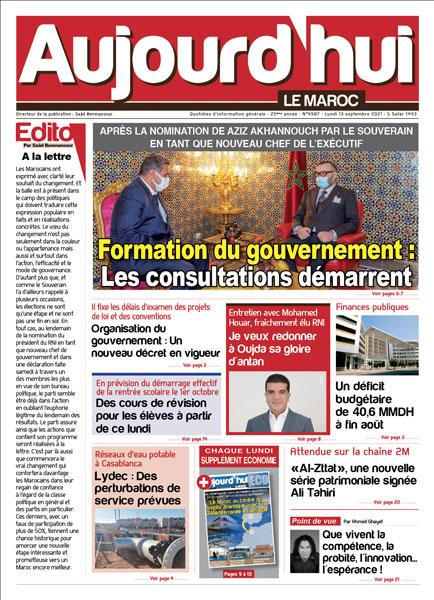 Journal électronique du Lundi 13 septembre 2021
