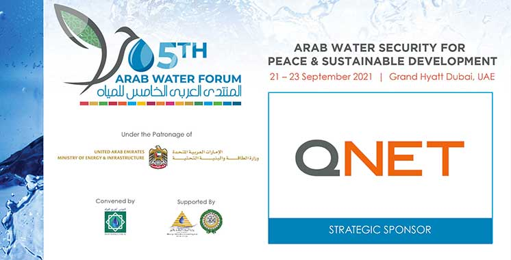 AWF 2021 : QNET dévoile sa nouvelle ligne «HomePure Complete Water»