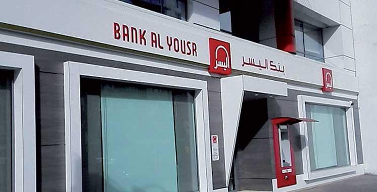 Bank Al Yousr : «Le dépôt d'investissement, instrument de placement de la finance participative»