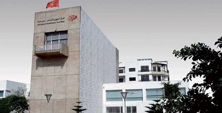 CRI Souss-Massa  : Réouverture de l'antenne de Tiznit