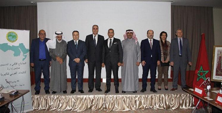 L'Union Arabe de l'Electricité passe à la vitesse supérieure pour la concrétisation d'un nouveau modèle