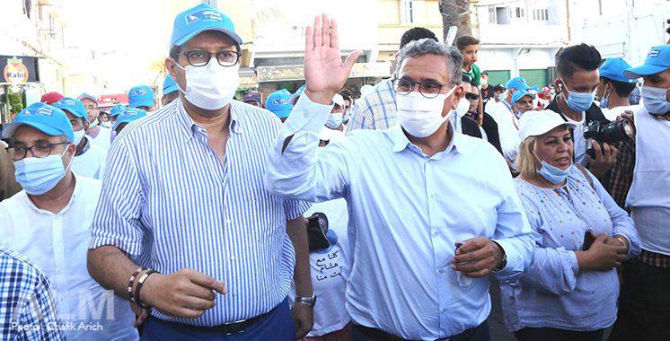 Akhannouch appelle les citoyens à voter massivement