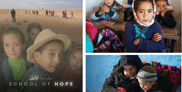 «L'école de l'espoir» : Un portrait touchant de la tribu Oulad Boukais