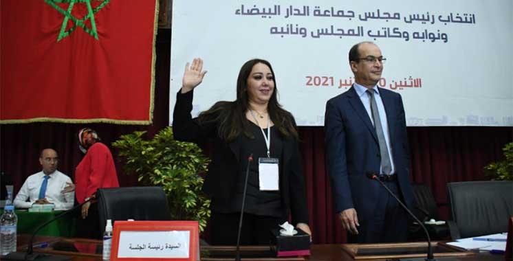 Nabila Rmili, première femme Maire de Casablanca