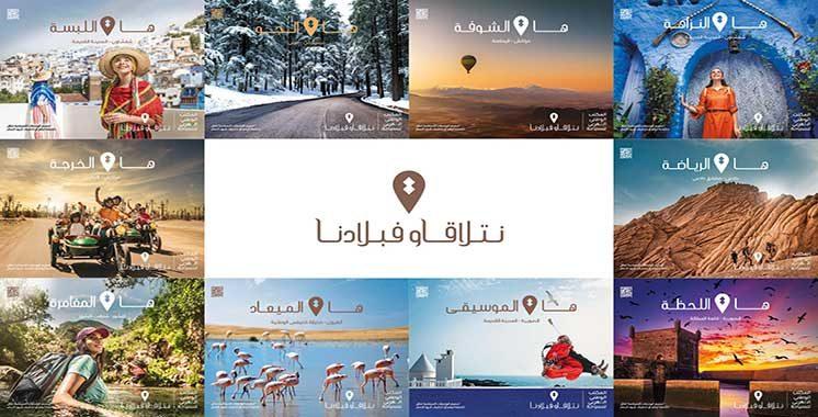 Centrée sur des messages forts : «Ntla9awfbladna» rallie les Marocains résidant à l'étranger