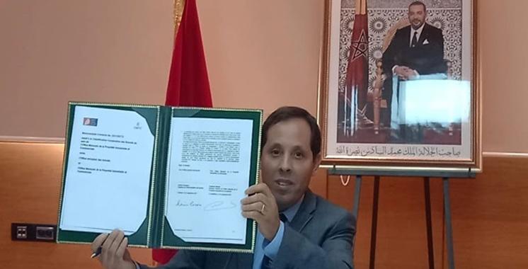 OMPIC/OEB : Signature d'un MoU sur la classification coopérative des brevets