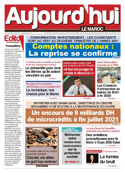 Journal électronique du vendredi 1er au dimanche 3 octobre 2021