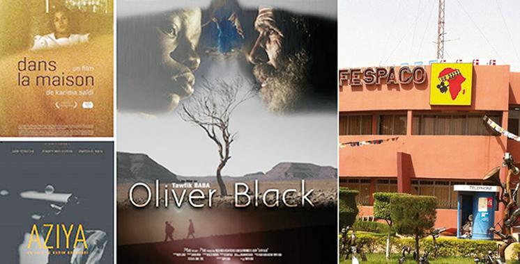 Fespaco 2021 : Trois films marocains dans la course pour l'Etalon d'Or de Yennenga
