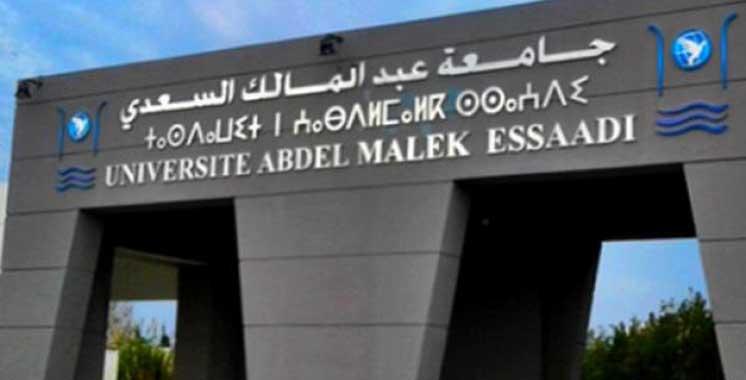 L'Université Abdelmalek Essaâdi se dote de nouvelles filières de formation