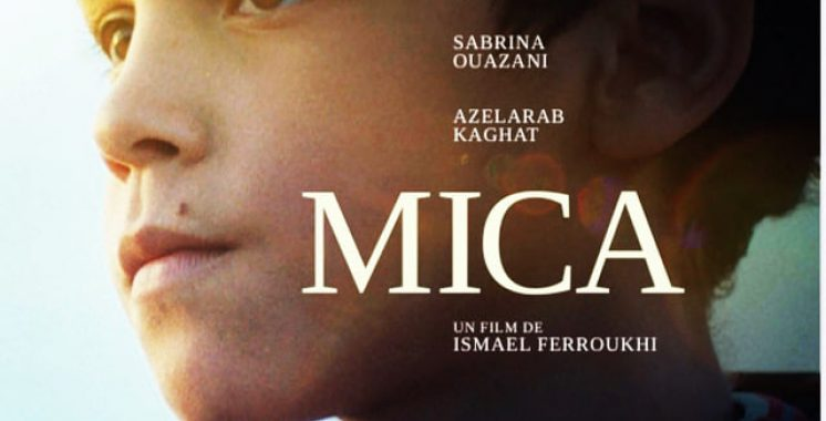 affiche film Mica(1)