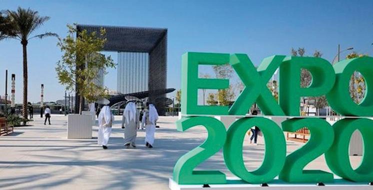 «Expo Dubaï 2020» : Ouverture de la «Semaine de Bayt Mal Al-Qods Al Acharif»