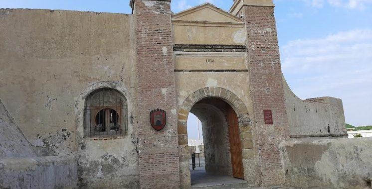 1 la principale porte d'entrée du site