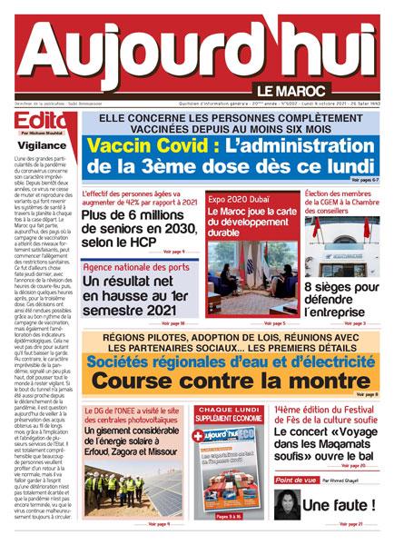 Journal électronique du lundi 4 Octobre 2021