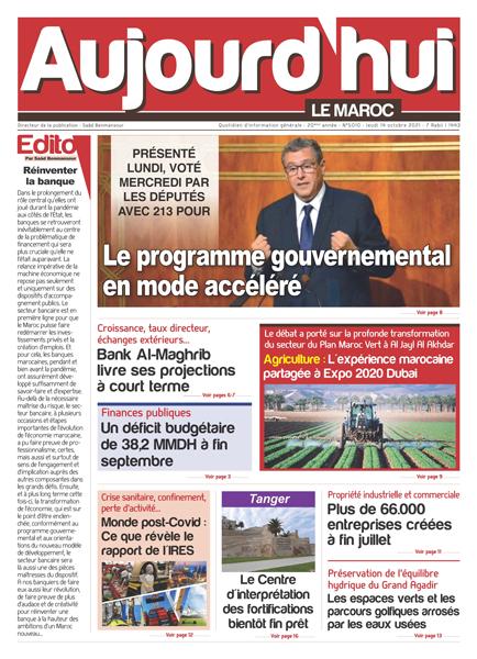 Journal électronique du Jeudi 14 Octobre 2021
