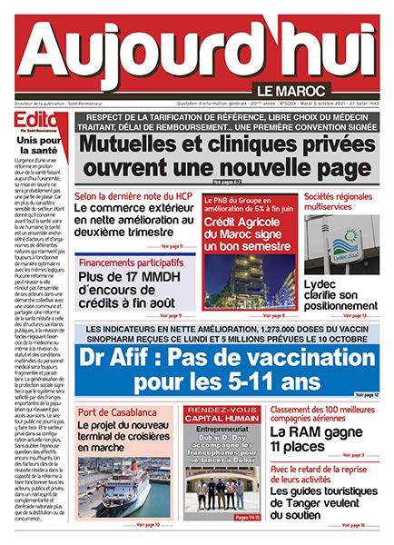 Journal électronique du mardi 5 Octobre 2021