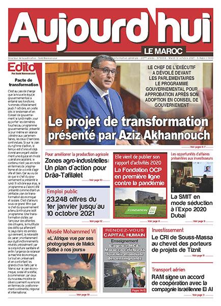 Journal électronique du Mardi 12 Octobre 2021