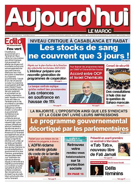 Journal électronique du vendredi 15 au dimanche 17 Octobre 2021